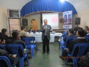Empresas de construcción e ingeniería en Cajamarca